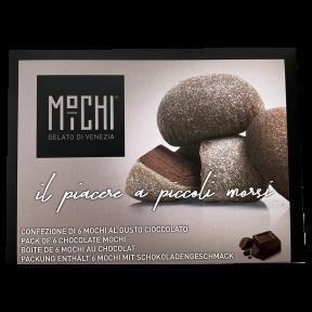Мичи Michielan Италия - шоколад, 180гр
