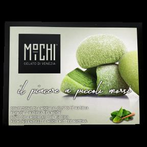 Мичи Michielan Италия - матча, 180гр