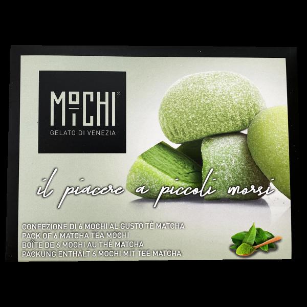 Мичи Michielan Италия - матча