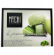 Мичи Michielan Италия - матча, 180 гр
