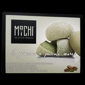 Мичи Michielan Италия - Сицилианская фисташка, 30гр