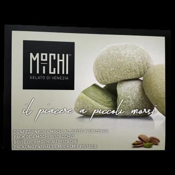Мичи Michielan Италия - Сицилианская фисташка, 180гр