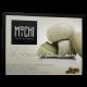 Мичи Michielan Италия - Сицилианская фисташка, 30 гр
