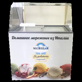 Витрина для мороженого, предоставляем в аренду